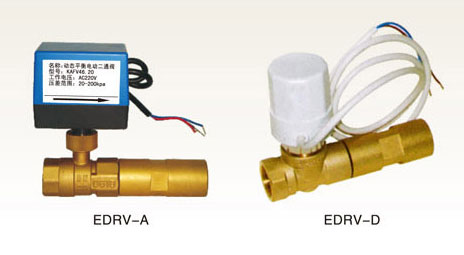 EDRV动态平衡电动二通阀