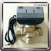 VC6013系列开关式电动阀